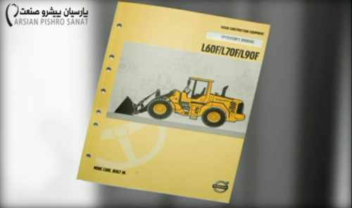 Volvo Wheel Loader L110 operating training